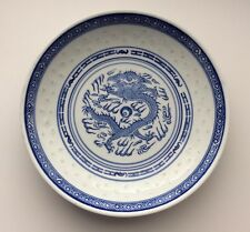 Vintage Chinese Rice Pattern Porcelain Dragons Motif Deep Plate Signed Bottom