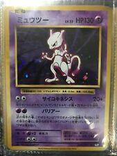 Mewtwo 049/087 Cp6 20th Anniversary Set - Holo Japanese Pokemon Card