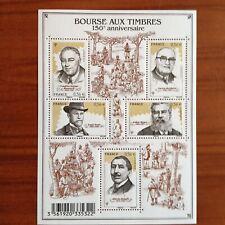 France F4447 ** Bourse aux timbres  en 2010