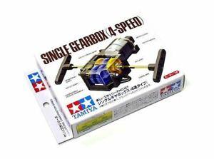 Tamiya Dynamic Model Educational Single Gearbox (4-Speed) 70167