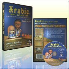 Learn Arabic for beginners: Arabic School Software CDR