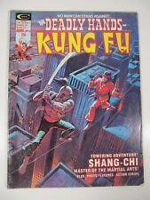 The Deadly Hands of Kung Fu: Shang-Chi Master of the Martial Arts- No.13 1975