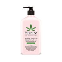 Hempz Blushing Grapefruit & Raspberry Cream Daily Body Moisturizer Lotion 17 oz