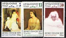Bulgaria 1988 Sc3344-46 Mi3672-74  3v  mnh  Paintings by Dechko Usunov