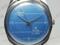Vintage Hmt Janta Mechanical Hand Winding Movement Mens Wrist Watch OG136