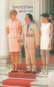 DIANA PRINCESS OF WALES ARGENTINIAN PRESIDENT CARLOS S MENEM MNH STAMP SHEETLET