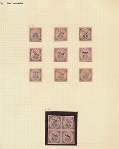 HONDURAS STAMPS 1877 TEGUCIGALPA BLUE SURCH 2r/2r INC LIGHT BLUE & BLK x4 Sc #23
