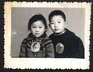 Big Chairman Mao Badge Children Boy Girl China Culture Revolution Photo
