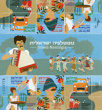 Israël 2015 neuf sans charnière israélien nostalgie 6v m/s soda siphon tembel hat SUSSITA timbres