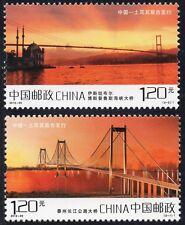 CHINA 2012-29 TAIZHOU BRIDGE & BOSPORUS BRIDGE, stamp set of 2, Mint NH