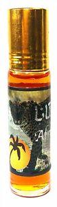 Africana Parfüm-Öl (8ml) Arabisches & Orientalisches Moschus *Misk Musk Amber*