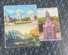 UKRAINE Phonecards - 3 x Buildings and Structures