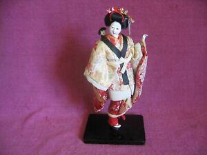 Vintage GoFun Japanese Doll - Geisha in Red White Kimono Carrying Baby - 25 cm