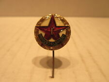 Hungary Peoples Republic Hungarian Army Military Sports Competition Badge Pin