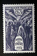 "FRANCE TIMBRE STAMP 879 "" LE TRI POSTAL "" NEUF ** MNH"