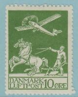 DENMARK C1 MINT HINGED OG * NO FAULTS EXTRA FINE !