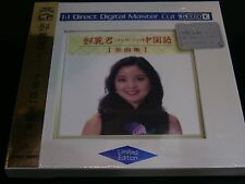 Teresa Teng Mandarin Collection 1:1 Direct Master Cut 24K Gold CD Limited No.