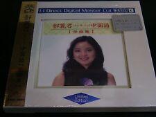 Teresa Teng Mandarin Collection 1:1 Direct Master Cut 24K Gold CD Limited No.