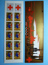 LOT 11006 TIMBRES STAMP CARNET CROIX ROUGE FRANCE ANNEE 1987