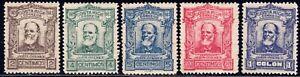 1923 Costa Rica SC# 112-116 - President  Jesus Jimenez - M-H