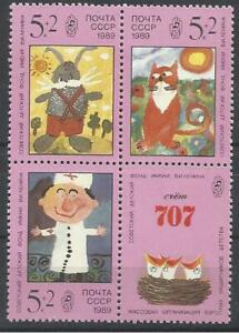 Russia - 1989 MNH 3v. Block w/label Children's Fund Drawings Art paintings