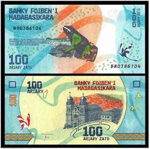 Madagascar Banknote 100 Ariary (UNC) 全新 马达加斯 100阿利亚里 2017年 (OFFER)