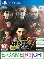 PS4 Yakuza Like a Dragon (CHI) [R3] ★Brand New & Sealed★