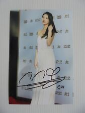 Suzy Bae Miss A 4x6 Photo Korean Actress KPOP autograph signed USA Seller 14