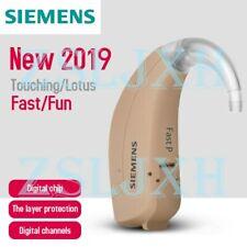 NEW SIEMENS TOUCHING UPDATE-FAST P Digital Hearing Aid,Better Than Touching