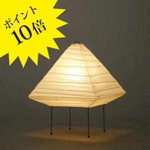 ISAMU NOGUCHI AKARI 5X Washi White Leg Lamp Shade LED bulbs set