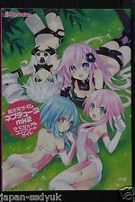 JAPAN Hyperdimension Neptunia Mk2 The visual Complete Guide (Book)