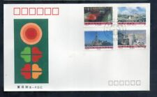 China 1990 T152 Socialist Construction 3rd  ,Complete 2 covers FDC B