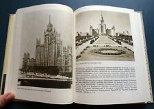 1988 Soviet Architecture Советская архитектура Russian USSR Illustrated Book