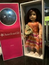 Jess American Girl Doll RETIRED with box and accessories