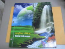 India 2017 Attractive Folder with 7 Miniature Sheets on Nature & Environment