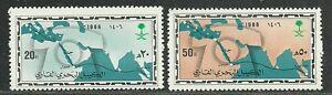 Saudi Arabia 1986 Very Fine MNH Stamps Scott # 978-9 CV 2.25$