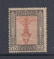 COLONIE LIBIA 1921 PITTORICA 15 C. CENTRO CAPOVOLTO VARIETA' N.25c G.I MNH**