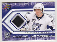 09-10 UD Rookie Materials Jersey Victor Hedman