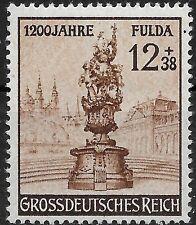 Nazi Germany 3rd Reich Mi# 886 1200 Anniversary of Fulda MNH 1944  **