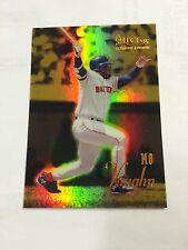 1995 Select Certified- Mo Vaughn Mirror Gold #10. Boston Red Sox. Rare!
