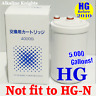 Japan Made High Grade Compatible Kangen water Filter for MW-7000HG Enagic