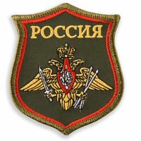 Russian Army Military patch chevron of Strategic Missile Troops new version
