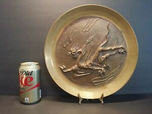 Antique/Vintage Asian Repousse Brass Flying Dragon Wall Hanging Plate