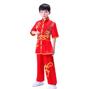 Martial Arts Kung Fu Uniform Tai Chi Suit Short Sleeves Outfit Dragon Embroidery
