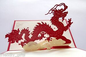15cm x 10cm 3D Pop Up Dragon Red Cover, Any Occasion Greeting Card