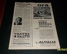 Advertising Italian Pubblicità: ALITALIA SERVIZIO FRECCIA ALATA