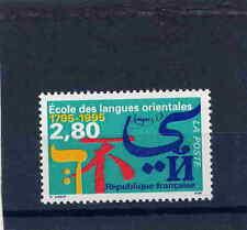 ECOLE DES LANGUES ORIENTALES  N° 2938  N**