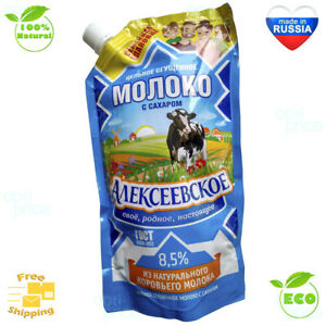 650g 100% Natural Russian Condensed Milk Alekseevskoe Organic Сгущенное молоко
