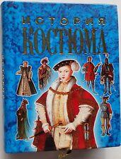 """Nouveaux miniatures 4"""" russes Livre Guide """"Histoire du costume"""" Cadeau mini Book"""