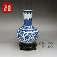 Chinese ancient kiln porcelain vase with blue and white porcelain